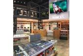 Shopping del Sol - Planta Alta