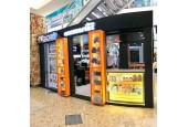 Shopping del Sol - Accesorios Store - Planta Baja